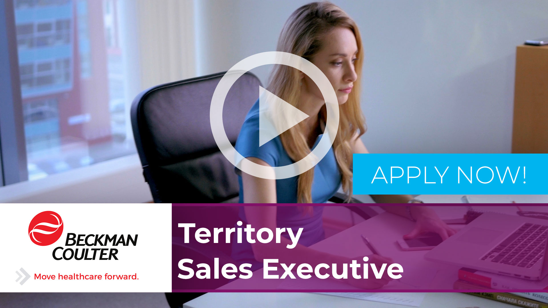 Watch our careers video for available job opening Territory Sales Executive in TBD, TBD