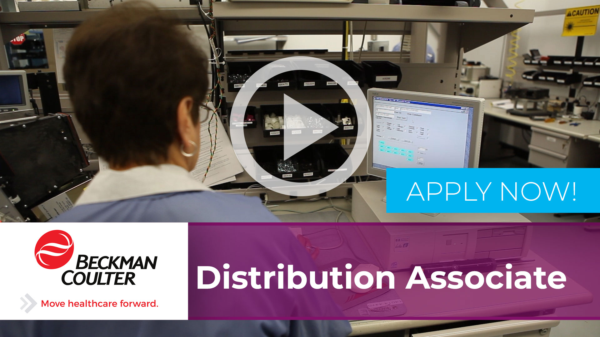 Watch our careers video for available job opening Distribution Associate in Knoxville, TN