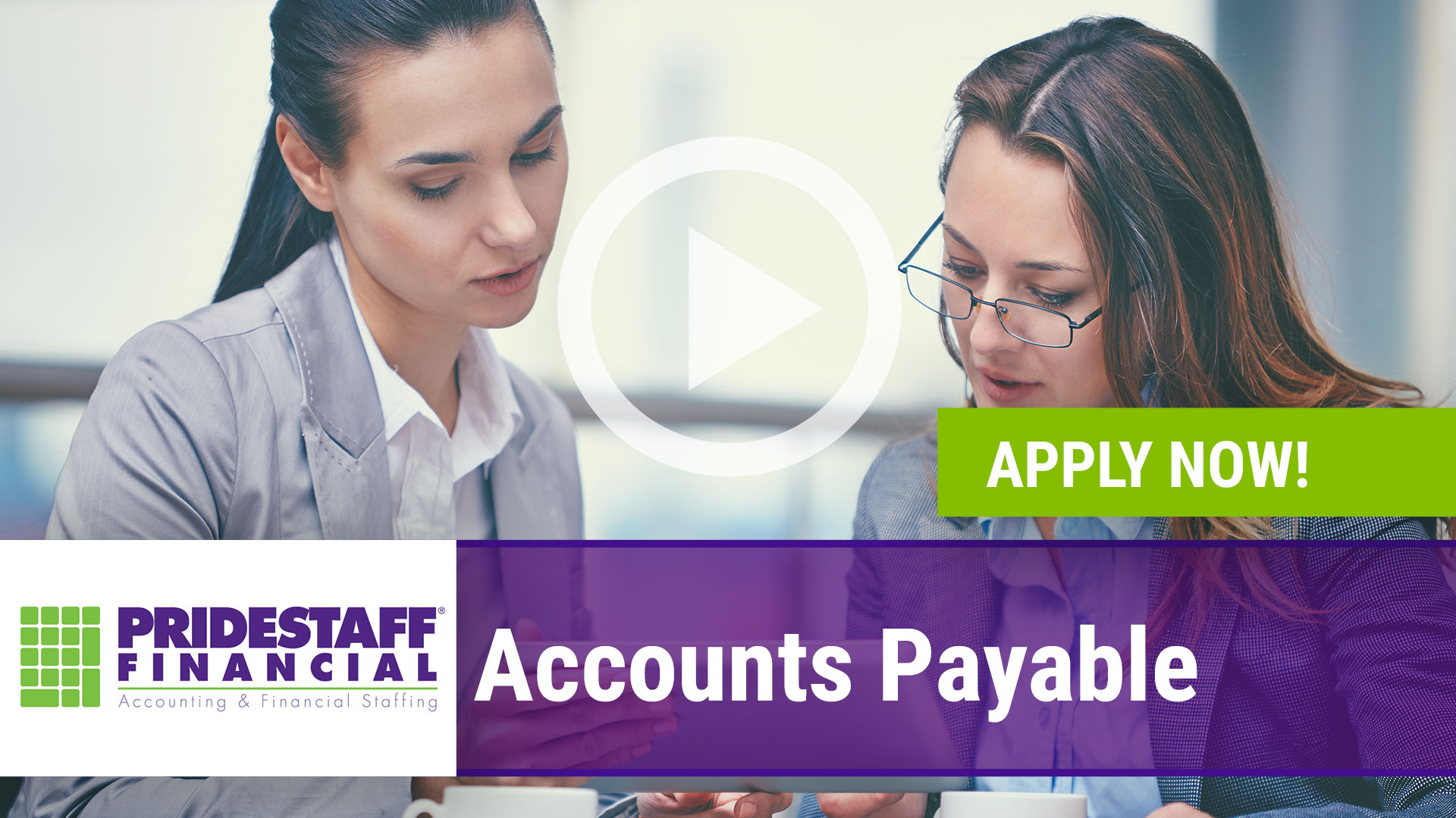 Watch our careers video for available job opening Accounts Payable in Addison, Texas