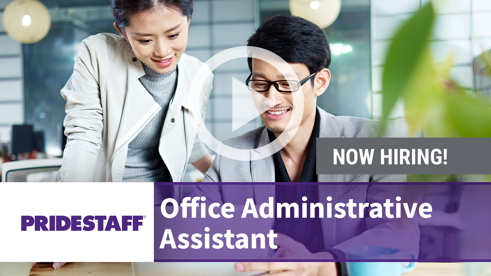 Watch our careers video for available job opening Office Administrative Assistant in Visalia, California