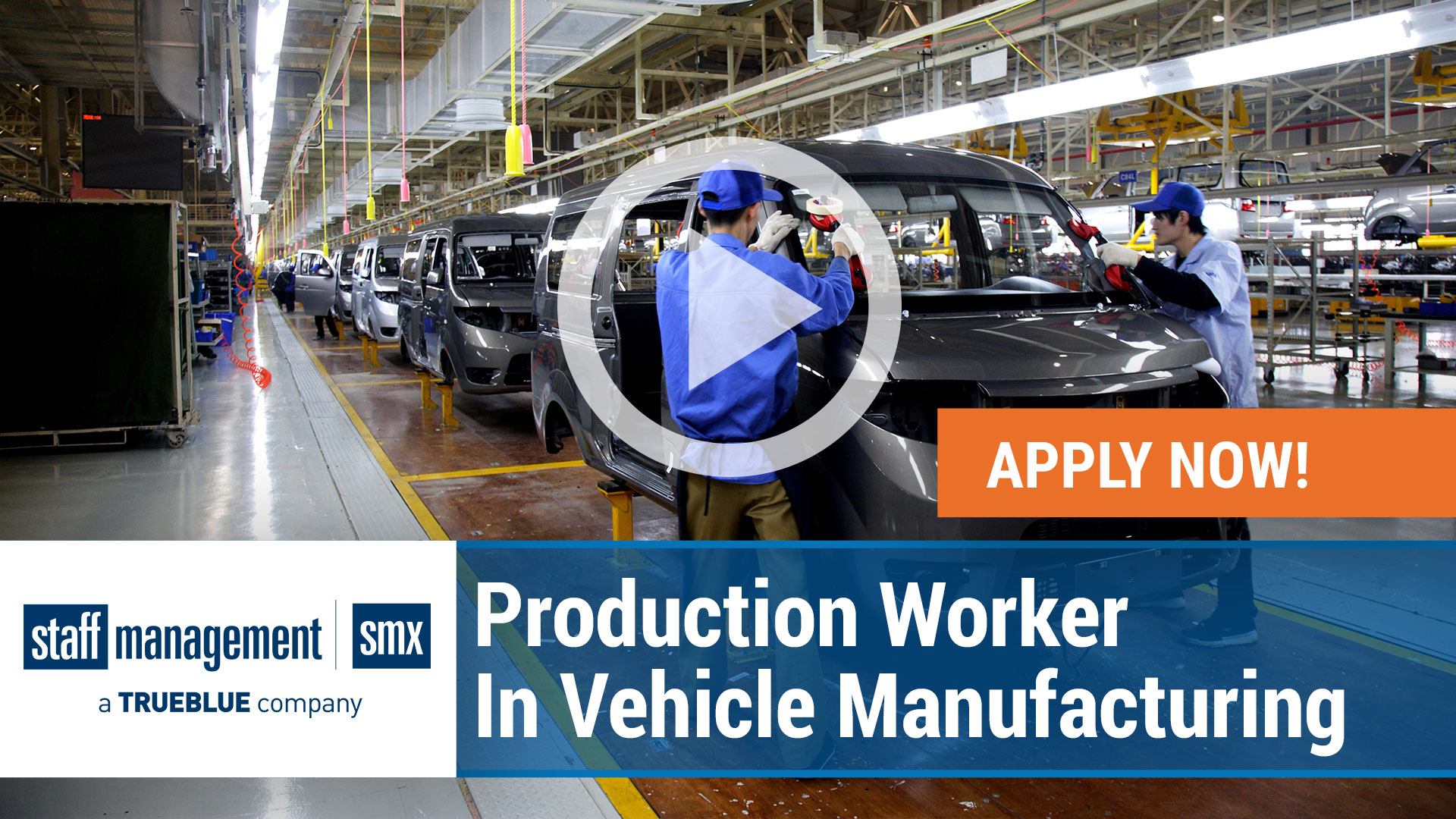 Watch our careers video for available job opening Production Worker in Vehicle Manufacturing in Nation Wide, USA