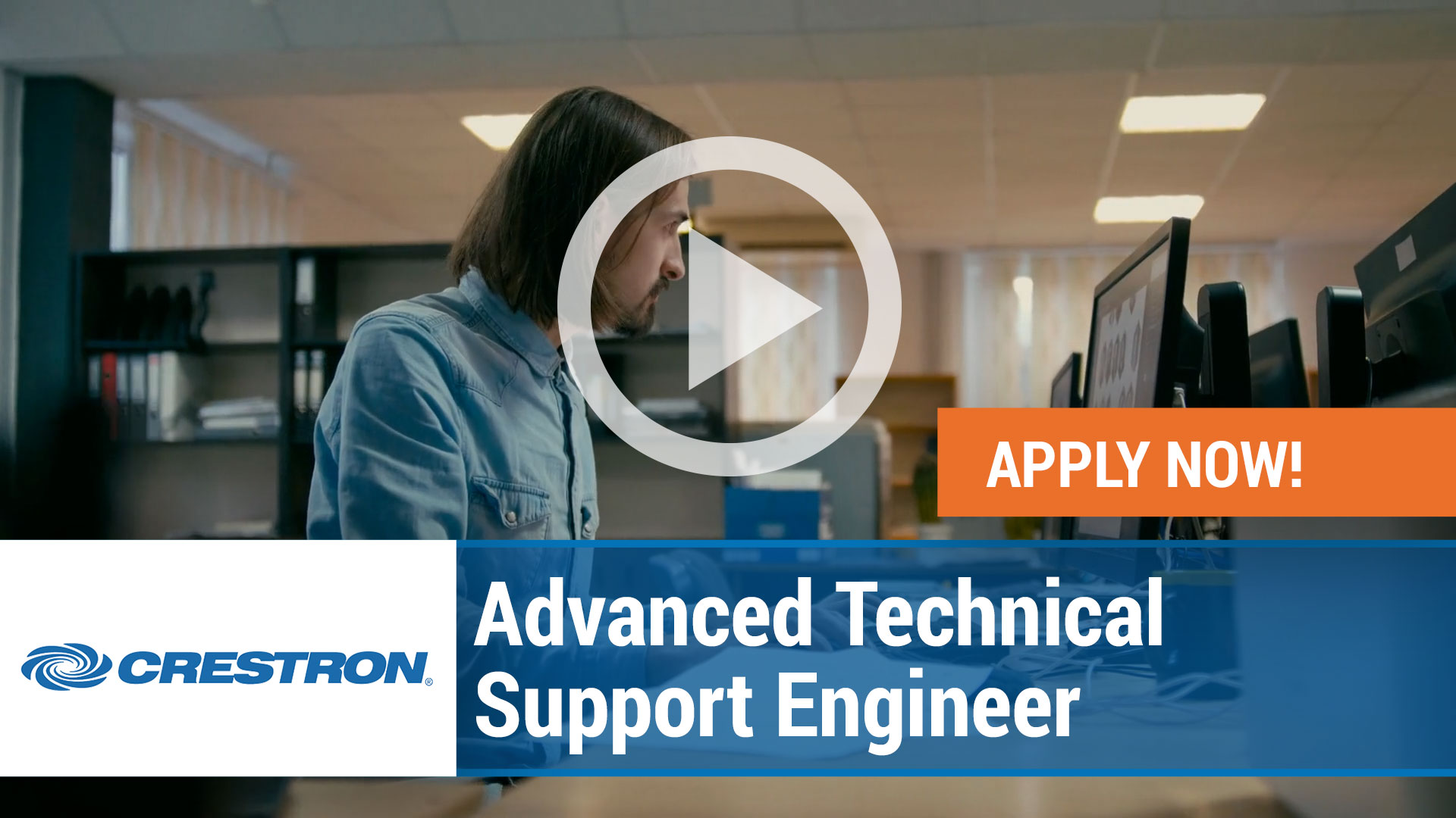 Watch our careers video for available job opening Advanced Technical Support Engineer in Rockleigh, New Jersey