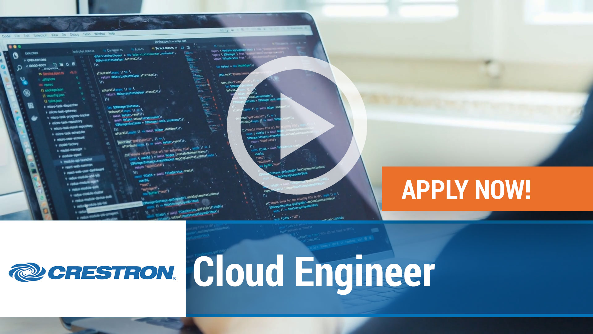 Watch our careers video for available job opening Cloud Engineer in Rockleigh, New Jersey