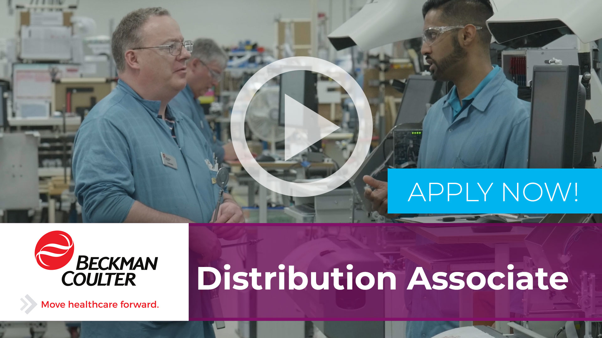 Watch our careers video for available job opening Distribution Associate in Hebron, Kentucky in Hebron, KY, USA