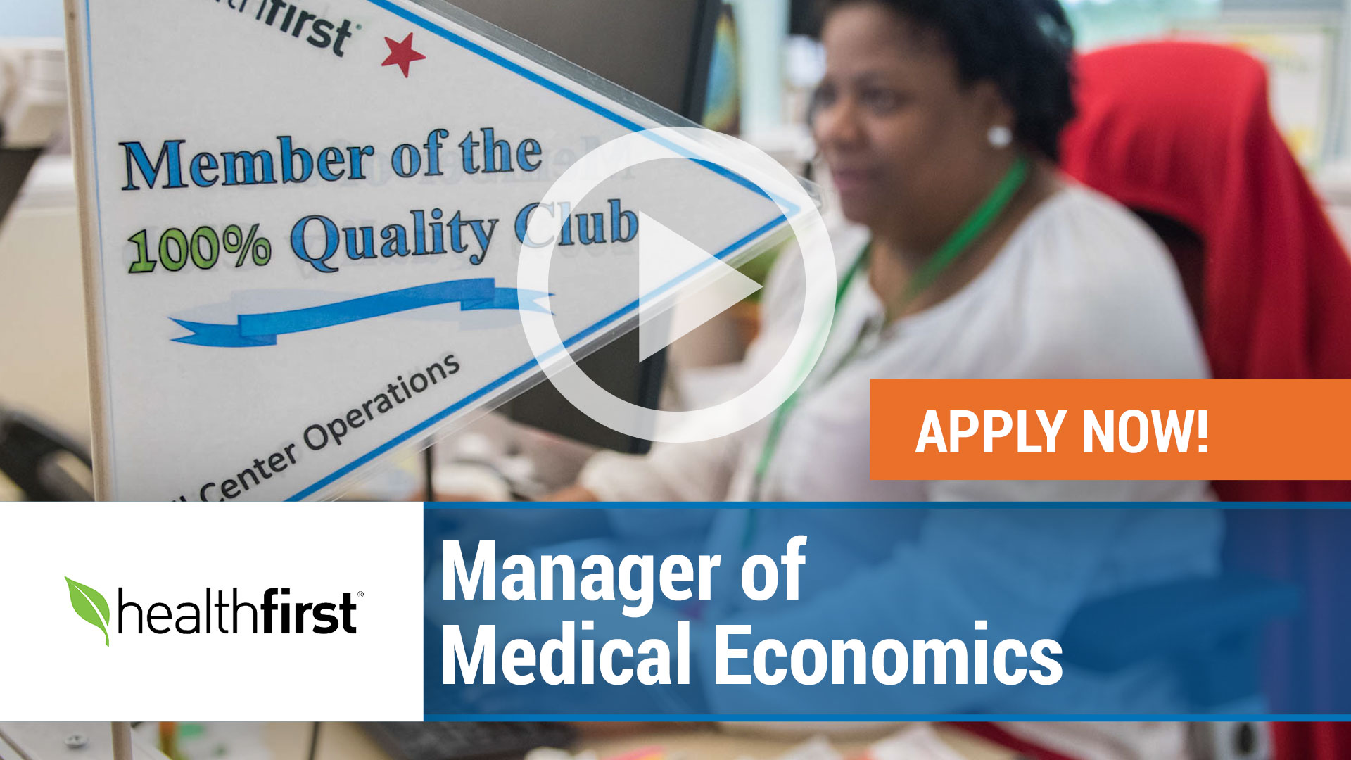 Watch our careers video for available job opening Manager of Medical Economics in New York,NY. USA