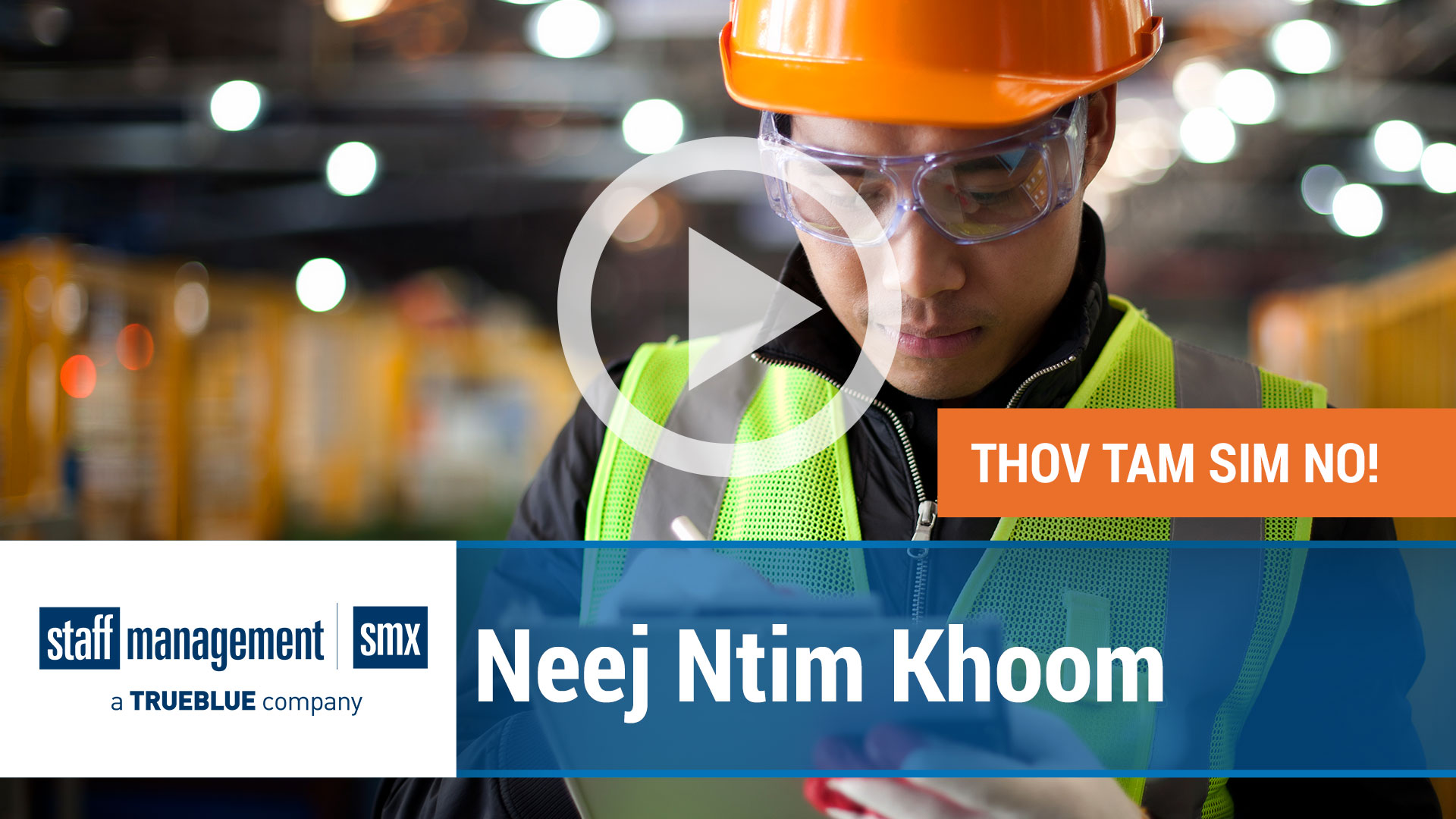 Watch our careers video for available job opening Neej Ntim Khoom in TBD, TBD