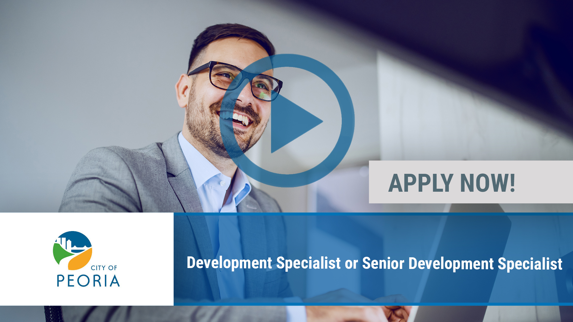 Watch our careers video for available job opening Development Specialist or Senior Development Spec in Peoria, IL