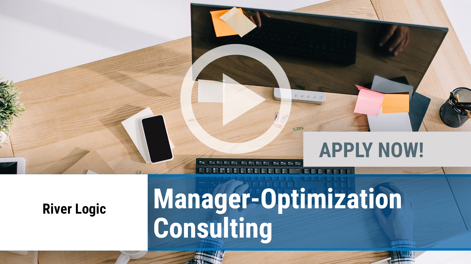 Watch our careers video for available job opening Manager-Optimization Consulting in Dallas, TX