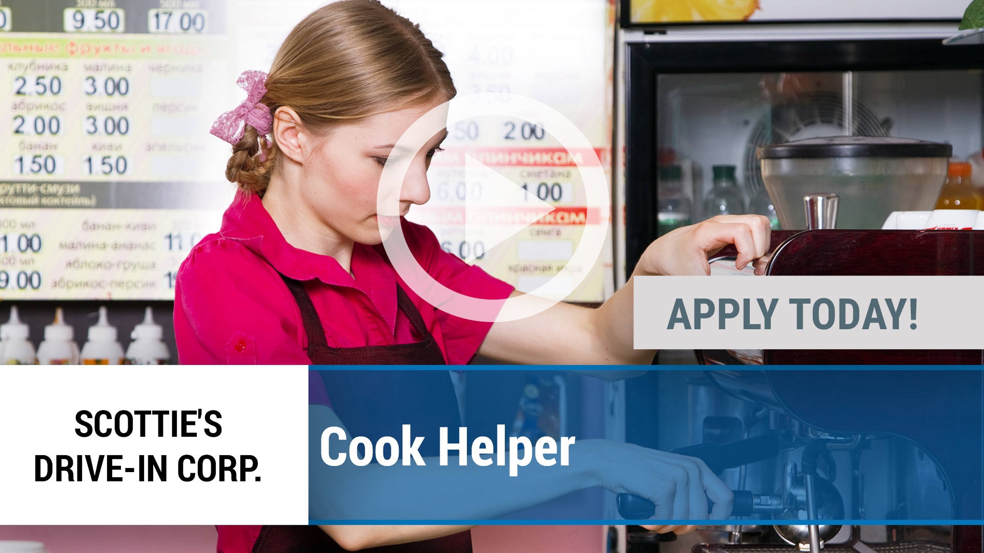 Watch our careers video for available job opening Cook Helper in Dallas, TX