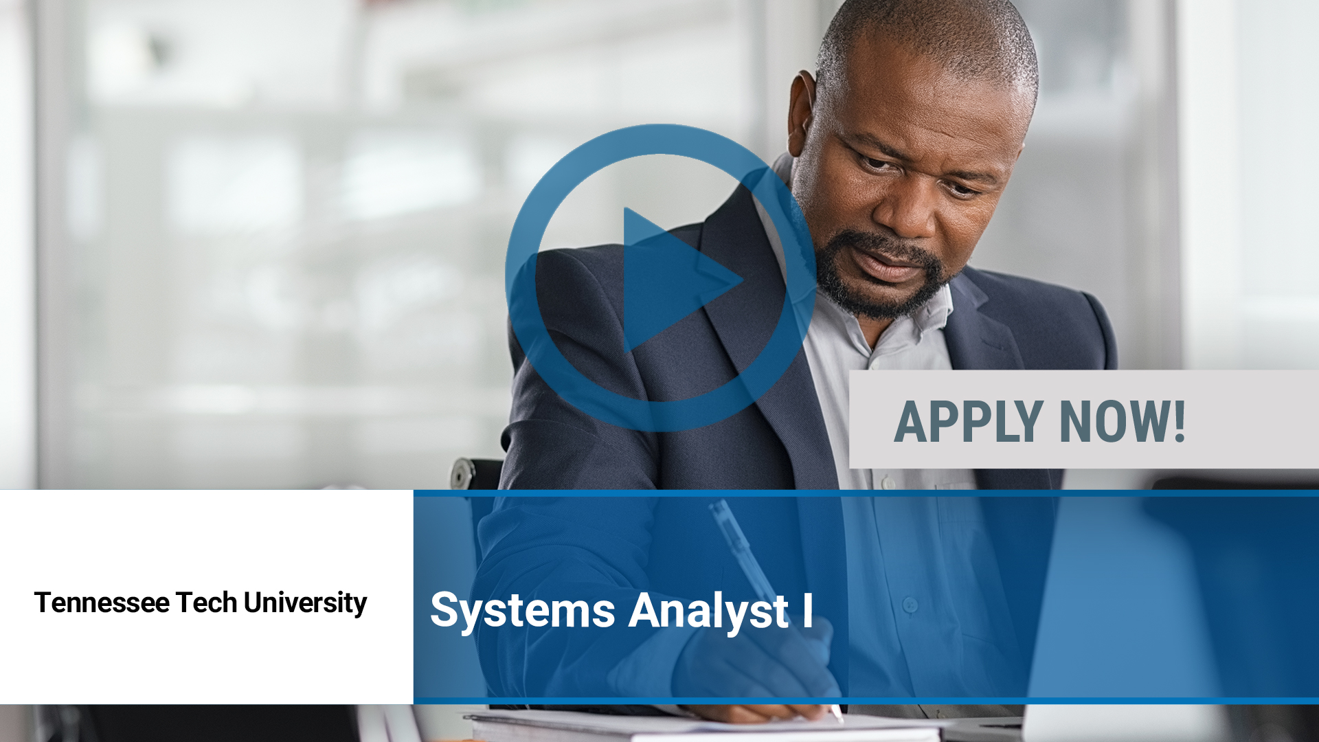Watch our careers video for available job opening Systems Analyst I in Cookeville, TN